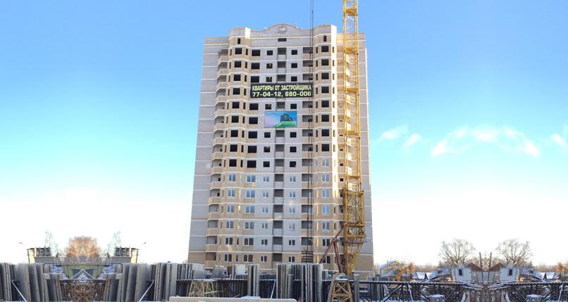 Областная клиническая больница на луначарского 45 официальный сайт